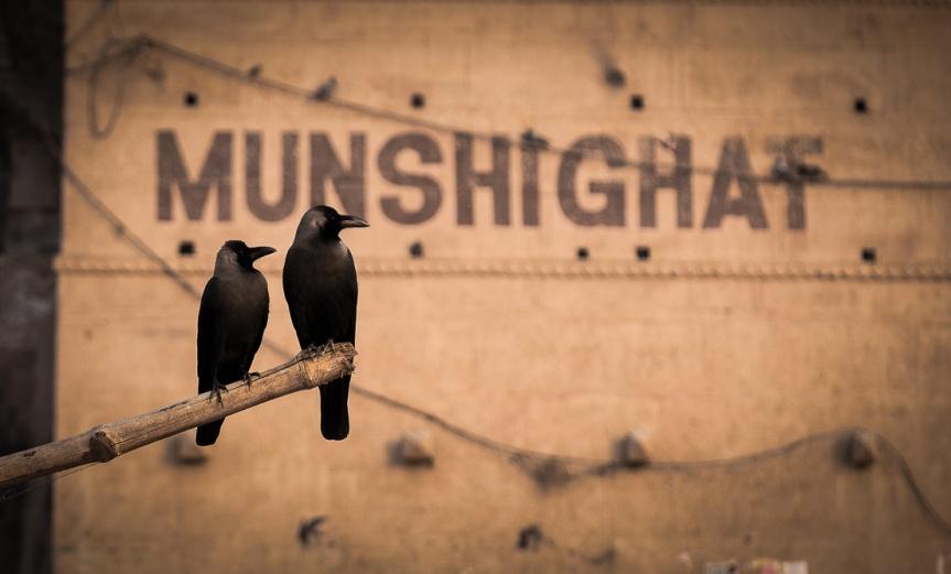 Morning Watch - Munshi Ghat Varnasai, India
